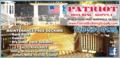 Patriot Building Supply Inc